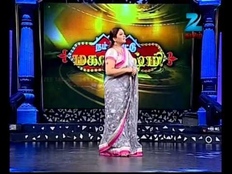 Namma Veetu mahalakshmi - 19-04-2014