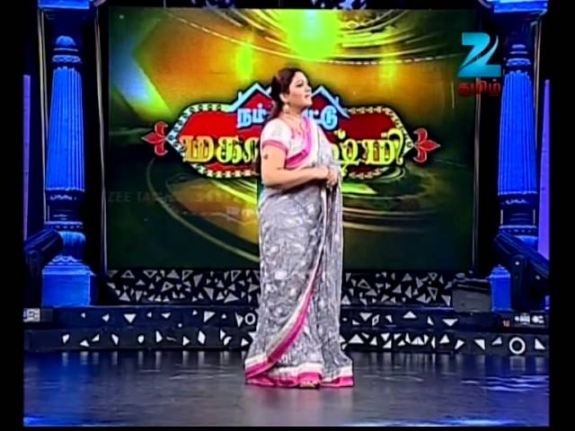 Namma Veetu Mahalakshmi - Episode 36 - April 19, 2014