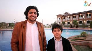 فيديو مثل طير - عمر العمير وبدر المقبل  قناة كنارى