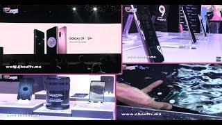 أحسن كاميرا بتكنولوجيات عالية في هاتف سامسونغ الجديد S9 وهذه هي الأثمنة   |   روبورتاج