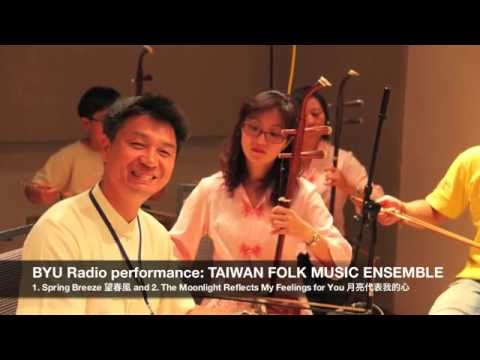 HWY89 1328 Taiwan Folk Music Ensemble