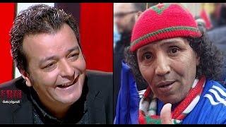 فيديو .. ما لايعرفه المغاربة عن الضولمي ..FBM يكشف سراً من أسراره! | قنوات أخرى