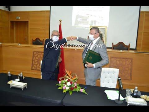 فيديو وصور..اتفاقية شراكة لتكوين المحامين بوجدة