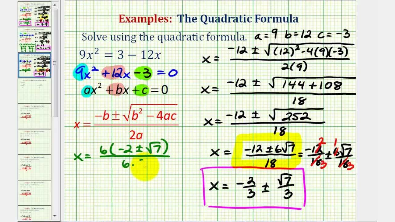 Research paper topics in algebra photo 2