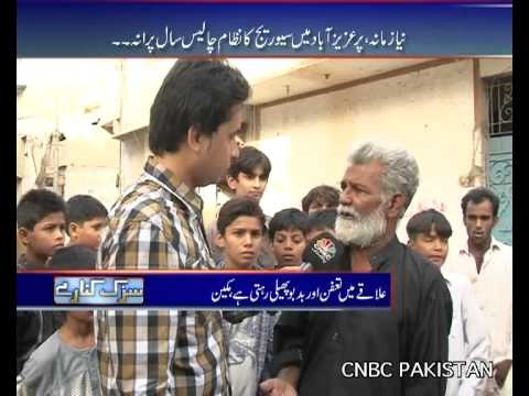 Sarak Kinarey liaquatabad sewerage water problems karachi11th Aug 2012 karachi part 2
