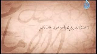 سئل الحسن البصري : ما سر زهدك في الدنيا ؟