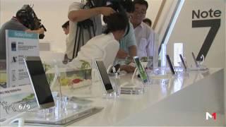 شركة -سامسونغ- تتراجع عن بيع نسخ محدثة من جالاكسي نوت 7