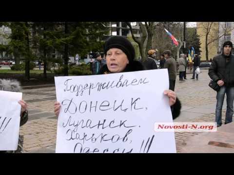 Митинг антимайдан новосибирск