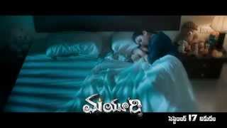 Mayuri-Movie-Teaser