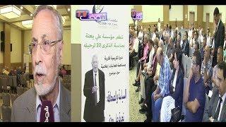 ندوة فكرية بمناسبة الذكرى ال20 لرحيل الصحافي الكبير علي يعتة تجمع ثلة من الإعلاميين و السياسيين بالبيضاء |