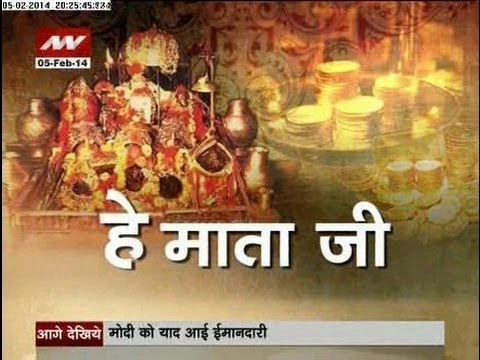 Zero Hour: Fake gold offered at Vaishno Devi temple - Part 1