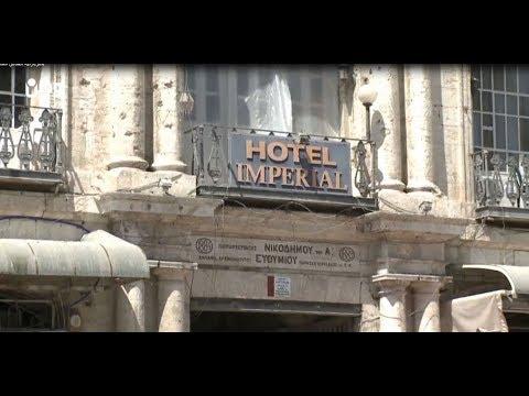 آخر فضائح بطريركية الروم الارثوذكس: بيع وتأجير عقارات في القدس