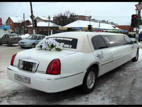 arenda-prokat-zakaz-limuzinov-rostov-na-donu_Tel  8-952-577-29-81....flv
