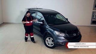 Подержанные автомобили. Вып.227. Honda CR-V. Авто Плюс ТВ