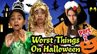Worst Things Halloween Part 2 - Comedy Humor - Halloween Entertainment Spoof 2017 // GEM Sisters