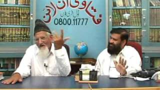 Birth control and Family planning in Islam - maulana ishaq urdu