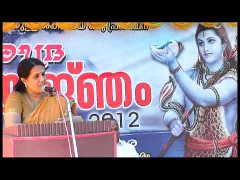 Adhyathmika Padana Satram - Dr. Prameela Devi Video 1