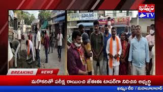 ఖమ్మంలో BJP అధ్యక్షులు రుద్ర ప్రదీప్ ఆధ్వర్యంలో శ్రమదానం