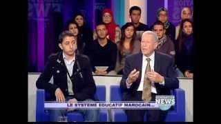 Génération News : وزير التربية الوطنية يتحدث عن برنامج مسار  - حلقة كاملة