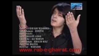 Ya Rab Koi Masooma - Daniyal