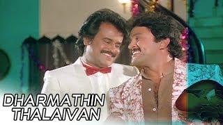 Rajinikanth's Dharmathin Thalaivan Tamil Full Movie