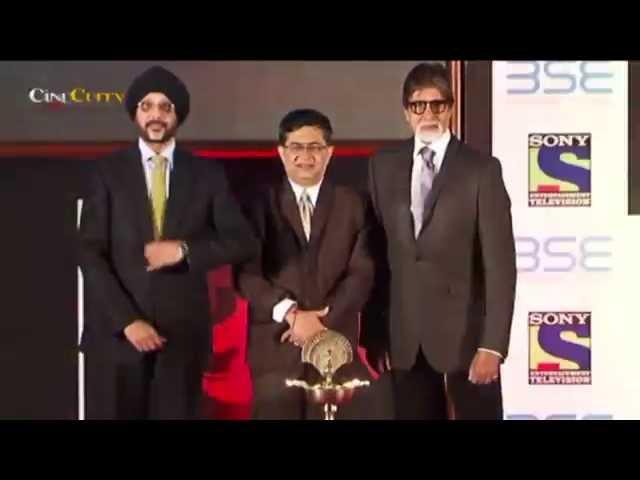 Yudh First Look│Amitabh Bachchan