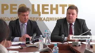 В Луганской ОГА прошла встреча с профсоюзами области