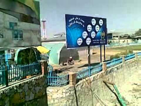 Pashto New 2014 Song Kabul Jan Orakzai By Khost Album By kurrmi Gul