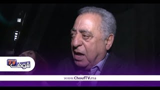 بالفيديو...زيان : القضاء المغربي يستحق مني كل الاحترام   |   بــووز