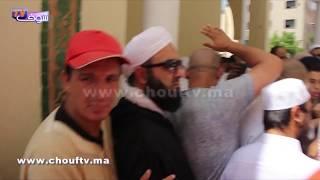 كواليس جنازة المرحوم العلامة محمد زحل بحضور كبار شيوخ المغرب |