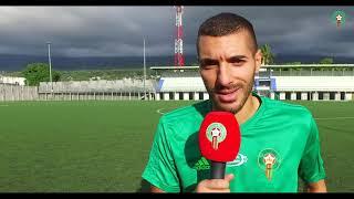 تصريح لاعبي المنتخب الوطني المغربي قبل مباراة جزر القمر | قنوات أخرى