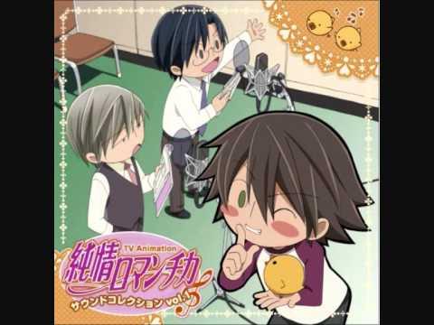 junjou romantica OST - track 11 : Yumemi Gokochi BOY
