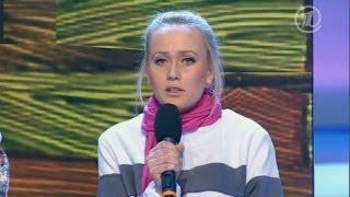 КВН Лучшее: КВН Раисы - 2012 1/8 Музыкалка
