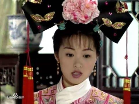 Công chúa Hoài Ngọc 48 (Tiếng Hoa)