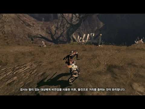 'Blade & Soul' Blade Master Skill & Combo #04