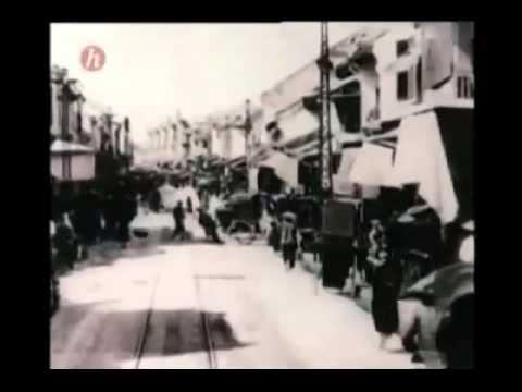 Hình ảnh trong video chùm ảnh hà nội 1945 và naywmv
