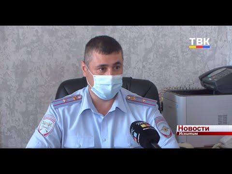 В межрайонном отделе технического надзора и регистрации транспортных средств в Искитиме новый начальник