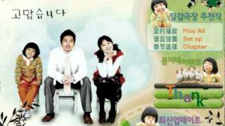 Thank You-korean Drama
