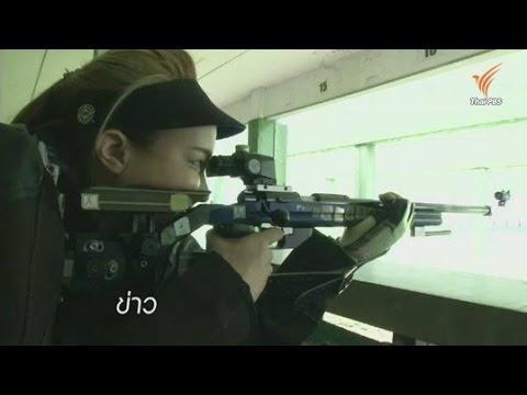 ฮีโร่ อินชอน เกมส์: ความหวังยิงปืนหญิงไทยในเอเชียนเกมส์