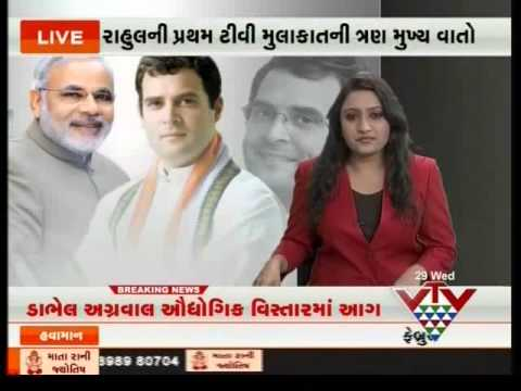 Dr  Himanshu Patel   Adalaj Live Debate on VTV Gujarati News part1