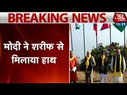 PM Modi, Sharif exchange pleasantries at SAARC retreat