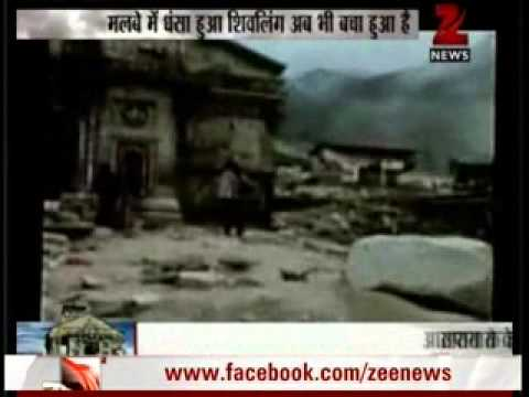 Zee News : Kedarnath : Victims speak on Horrific Flood Fury