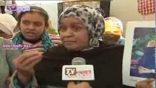 احتجاج ساكنة كوري عبد الرحمان على الإفراغ | روبورتاج