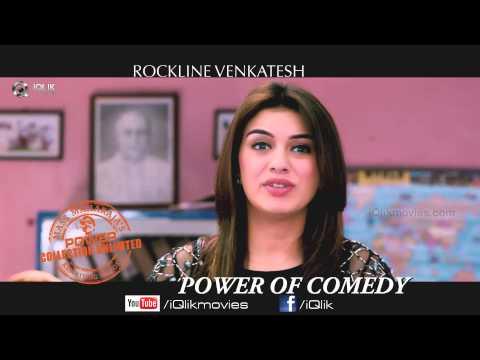 Power-Movie---Hansika-Dialogue-Trailer---Ravi-Teja--Hansika-Motwani--Regina