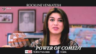 Power-Movie---Hansika-Dialogue-Trailer---Ravi-Teja--Hansika-Motwani--Regina