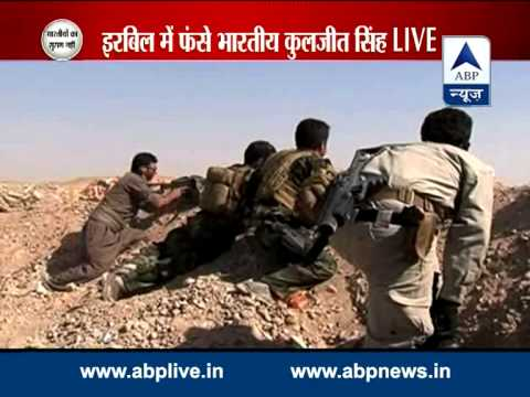 ABP News speaks to Indian stuck in Iraq image
