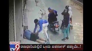 Super Cop: Banaswadi Police Shootout on Robber | 40 Notorious Criminals Arrested