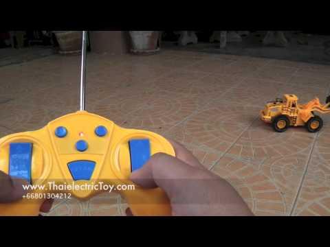 ของเล่นรถตักดินบังคับวิทยุ Bulldozer Rc