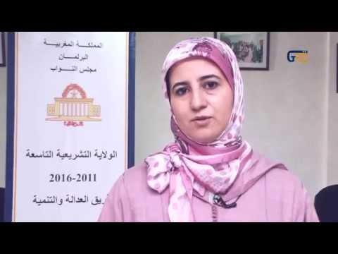 سعاد الشيخي و التشريع البرلماني