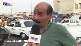 الفوضى في قيسارية الحي المحمدي بسبب الفراشة و الطاكسيات محيحين |